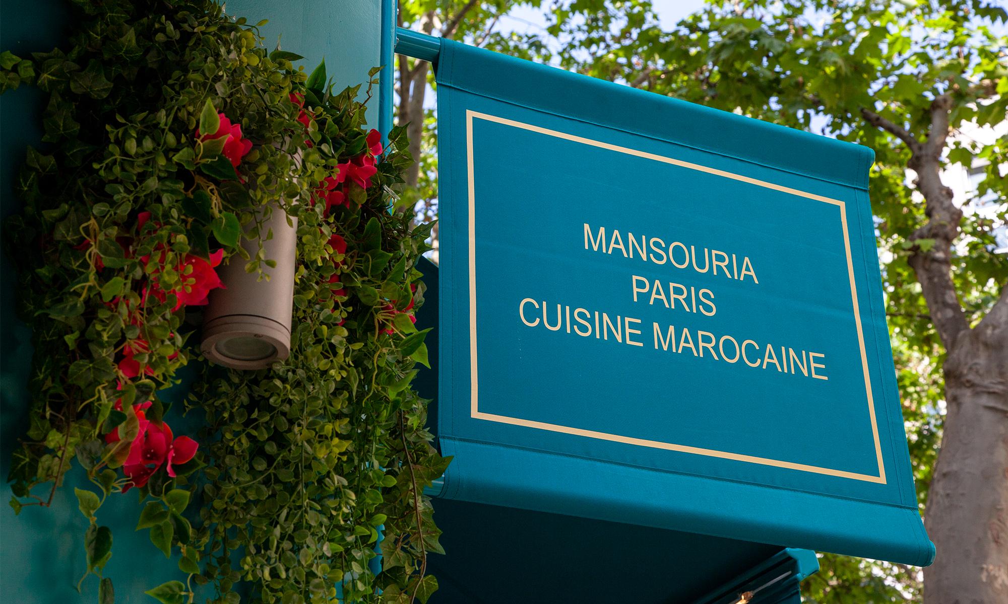 Mansouria